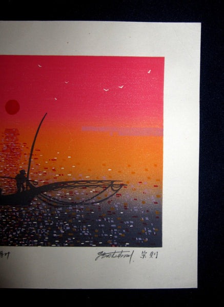 A Great Orig Japanese Woodblock Print Limit Number Pencil Signed Makino Munenori Dusk 1989