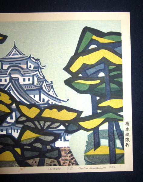 A great Orig Japanese woodblock Print LIMIT# PENCIL Hashimoto Okiie Castle of Pine 1959