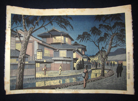"This is a very beautiful and special Japanese woodblock print ""Miyamachi Street Kyoto"" signed by the famous Showa Shin Hanga woodblock print master Asano Takeji (1900-1999) published by the Unsodo printmaker made in Showa Era."
