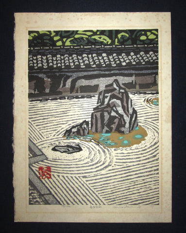 "This is a very beautiful, special and LIMITED-NUMBER (98/100) original Japanese woodblock Shin Hanga print ""Stone Garden"" PENCIL SIGNED by the Famous Taisho/Showa Shin Hanga woodblock print master Hashimoto Okiie (1899-1993) made in 1973."