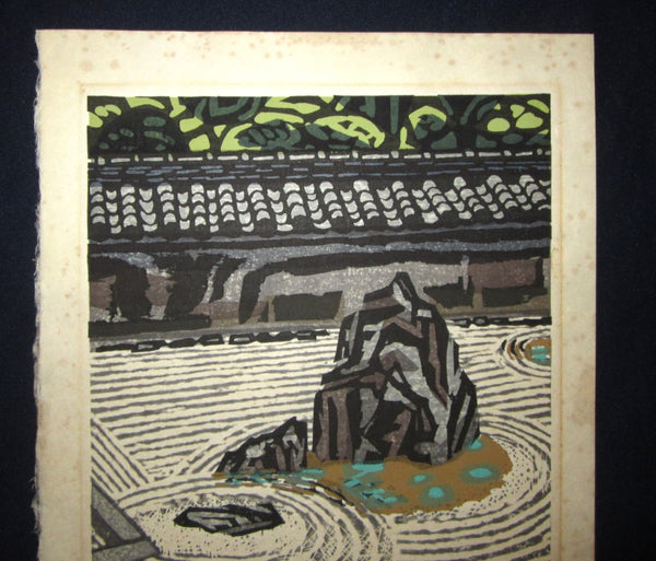 A great Orig Japanese woodblock Print LIMIT# PENCIL Hashimoto Okiie Stone Garden 1973