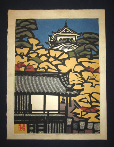 "This is a HUGE very beautiful, special and LIMITED-NUMBER (197/200) original Japanese woodblock Shin Hanga print ""Tenshu Kaku Castle Hikone"" PENCIL SIGNED by the Famous Taisho/Showa Shin Hanga woodblock print master Hashimoto Okiie (1899-1993) made in 1973."