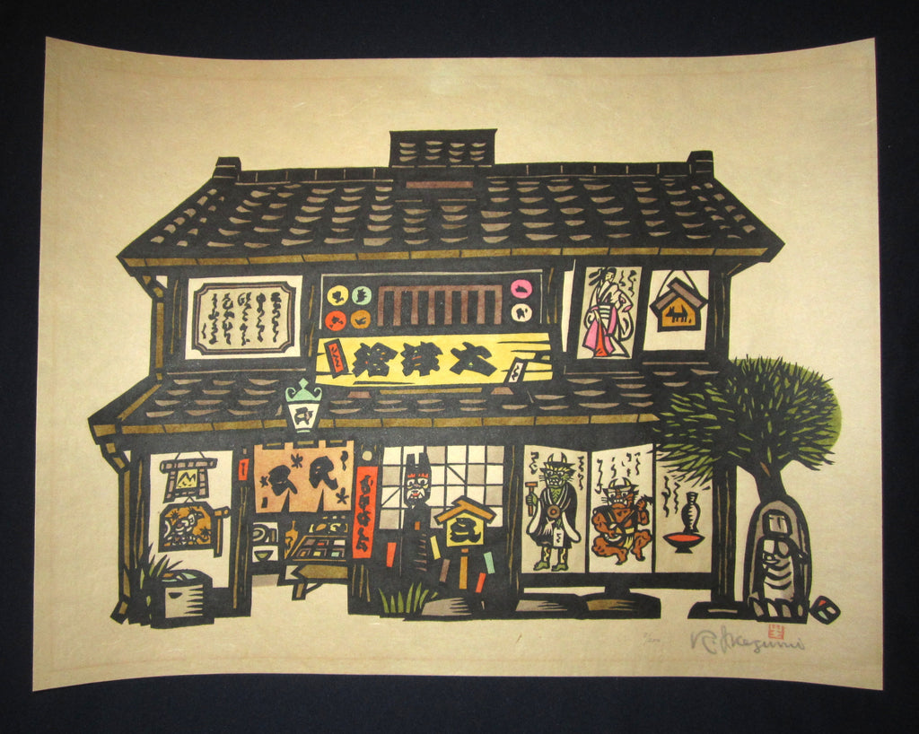 "This is a HUGE very beautiful, special and LIMITED-NUMBER (8/200) original Japanese Shin Hanga woodblock print ""Ukiyoe Store"" PENCIL SIGNED by the famous Japanese Shin Hanga woodblock print Master Ikezumi Kiyoshi (1913 - ) made in 1970s IN EXCELLENT CONDITION."