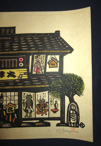 Huge Orig Japanese Woodblock Print PENCIL Sign Limit# Ikezumi Kiyoshi Ukiyoe Store