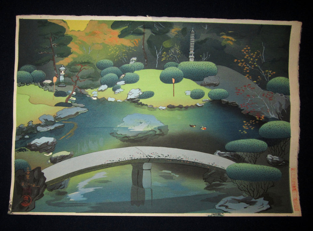 "This is a very beautiful and rare ORIGINAL-EDITION Japanese Shin Hanga woodblock print ""Shoren-in Garden"" signed by the famous Showa Shin Hanga woodblock print master Ohno Bakufu (1888 - 1976) published by the famous Kyoto Hanga Printmaker made in 1950s IN EXCELLENT CONDITION."