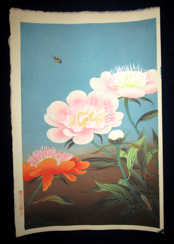"This is a very beautiful and rare ORIGINAL-EDITION Japanese Shin Hanga woodblock print ""Bee and Flower"" signed by the famous Showa Shin Hanga woodblock print master Ohno Bakufu (1888 - 1976) published by the famous Kyoto Hanga Printmaker made in 1950s IN EXCELLENT CONDITION."