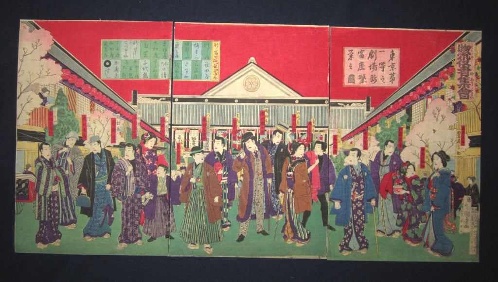 "You are bidding on a very beautiful, and special original Japanese woodblock print ""Kabuki Theatre Characters"" signed by the Edo woodblock print master Kunitora made in Meiji 16, which 1880 IN EXCELLENT CONDITION."
