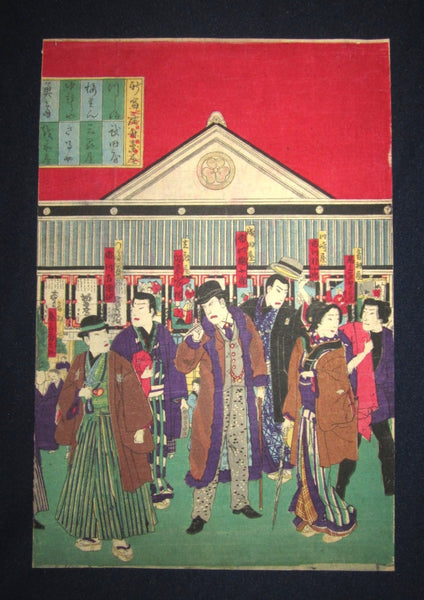 A Orig Japanese Woodblock Print Triptych Kabuki Theatre Characters Kunitora