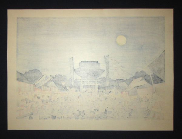 A Great HUGE Orig Japanese Woodblock Print PENCIL Sign Limit# Nishijima Isao (西島伊三雄)  Hakata Autumn Hojoya Release Festival