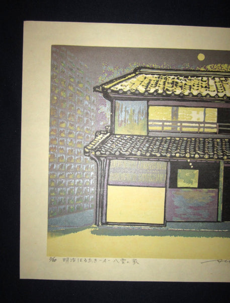 A Extra Large Orig Japanese Woodblock Print Pencil Sign Limit# Meiji Village Koizumi Yakumo summer house