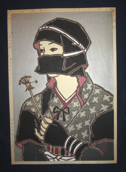"This is a, very beautiful and special, ORIGINAL Japanese woodblock print ""Masking Geisha"" from an unknown artist made in June Showa 30, which is 1955.  This is an original woodblock print about 65 years old."