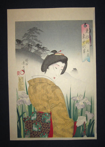 "This is a very beautiful, colorful and rare Japanese woodblock print ""East Wind Bijin Beauty"" from the famous Meiji woodblock print master Chikanobu (1838-1912), made in Meiji 23, which is 1890 IN EXCELLENT CONDITION."