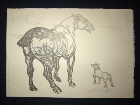 "This is a very beautiful and special original Japanese woodblock print ""Horse and Dog"" PENCIL SIGNED and SELF-CARVED by the famous Showa Shin Hanga woodblock print master Okuyama Jihachiro (1907-1981) made in January Showa 42, which is 1967 in EXCELLENT CONDITION."