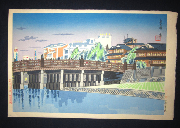 "This is a very beautiful LIMITED-NUMBER in total 200 and original Japanese woodblock print ""Sanjo Ohashi Bridge"" from the series ""Kyoto Famous Places"" signed by the famous Showa Shin Hanga woodblock print master Tomikichiro Tokuriki (1902-1999) with the ORIIGINAL EDITION chop mark made in 1960s IN EXCELLENT CONDITION."