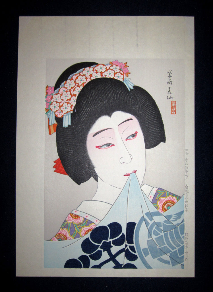 "This is a very beautiful and special original Japanese woodblock print ""Kabuki Character"" signed by the famous Showa Shin Hanga woodblock print master Natori Shunsen (1886-1960) made in July Shown 26 (1951) IN EXCELLENT CONDITION."
