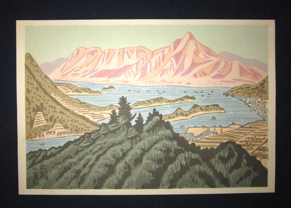 "This is a very beautiful, special and SLEF_CARVED original Japanese woodblock print ""Innoshima Island"" signed by the famous Showa Shin Hanga woodblock print master Asano Takeji (1900-1999) made around 1960s IN EXCELLENT CONDITION."