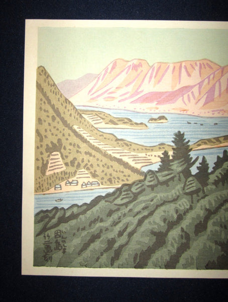 A Great Orig Japanese Woodblock Print Asano Takeji Self-Carved Innoshima Island