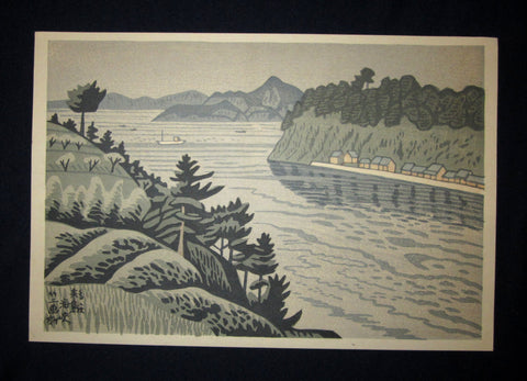 "This is a very beautiful, special and SLEF-CARVED original Japanese woodblock print ""Kojima Umi Channel"" signed by the famous Showa Shin Hanga woodblock print master Asano Takeji (1900-1999) made around 1960s IN EXCELLENT CONDITION."