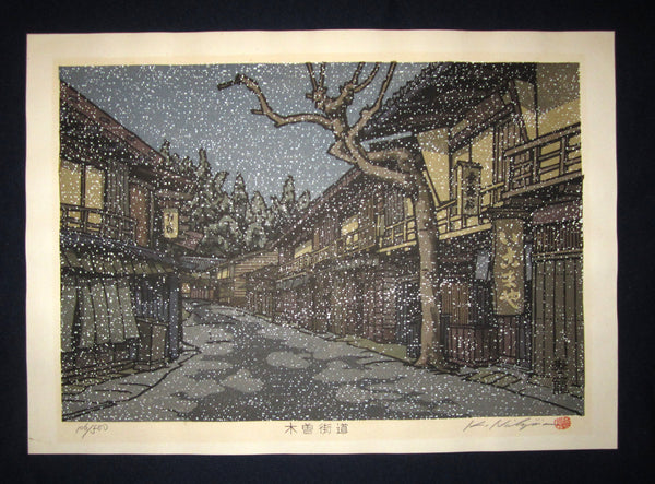 "This is a HUGE, very beautiful and special LIMITED-NUMBER (106/500) ORIGINAL Japanese Shin Hanga woodblock print ""Tsumago"" from the famous Series ""Kisokaido Street"" PENCIL SIGNED by the famous Showa Shin Hanga woodblock print master Kazuyuki Nishijima (1945-) made in 1980s IN EXCELLENT CONDITION."