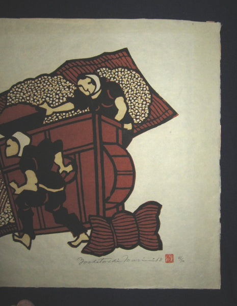 A Huge Orig Japanese Woodblock Print Mori Yoshitoshi Limit# Pencil Sign Crop Milling