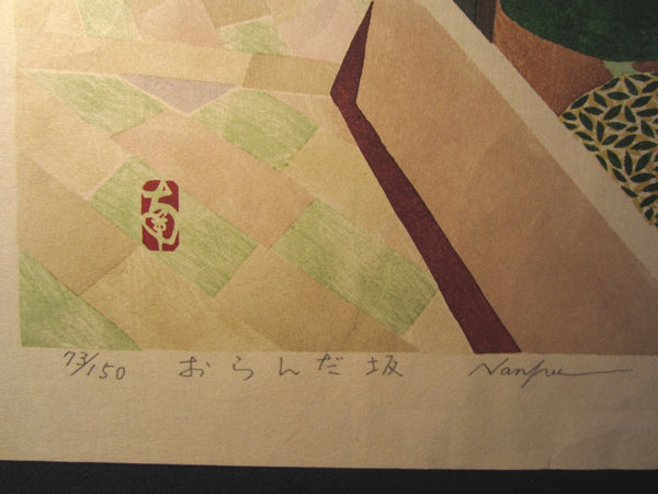 A Great HUGE Orig Japanese Woodblock Print Pencil-Signed Limited# Yamashita Nampuu Nagasaki 1