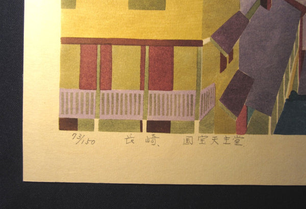 A Great HUGE Orig Japanese Woodblock Print Pencil-Signed Limited# Yamashita Nampuu Nagasaki Cathedral 2