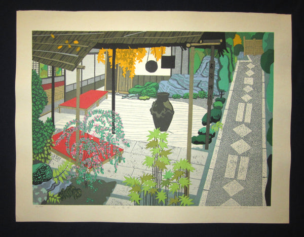 "This is a HUGE very beautiful LIMITED NUMBER (92/100) ORIGINAL Japanese Shin Hanga woodblock print ""Kyoto Tea House"" PENCIL SIGNED by the famous Showa Shin Hanga woodblock master Kitaoka Fumio (1918-) with TWO artist's ORIGINAL water marks made in 1981 IN EXCELLENT CONDITION."
