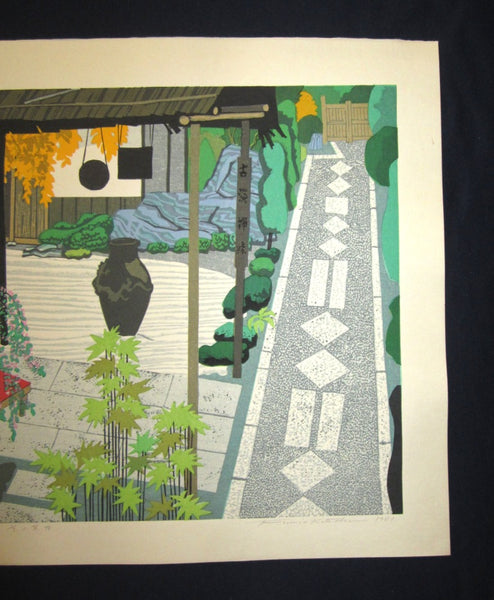 A Huge Orig Japanese Woodblock Print Kitaoka Fumio PENCIL Sign Limit# Kyoto Tea House TWO WATER MARK