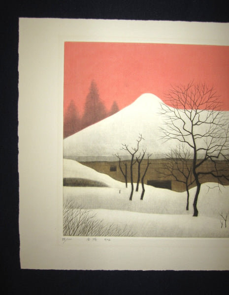 A Great Large Orig Japanese Mezzotint Print PENCIL SIGN LIMIT# Koichi Sakamoto Golden Sun