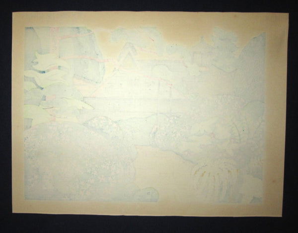 A Huge Orig Japanese Woodblock Print Kitaoka Fumio PENCIL Sign Limit# Shisen-do TWO WATER MARK 1982