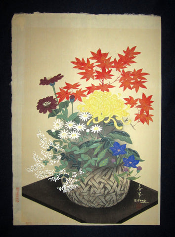 "This is a very beautiful and rare original Japanese Shin Hanga woodblock print ""Flower Arrangement"" signed by the famous Showa Shin Hanga woodblock print master Ohno Bakufu (1888 - 1976) with the ORIGINAL EDITION CHOP MARK published by the famous Kyoto Hanga Printmaker made in 1950s IN EXCELLENT CONDITION."