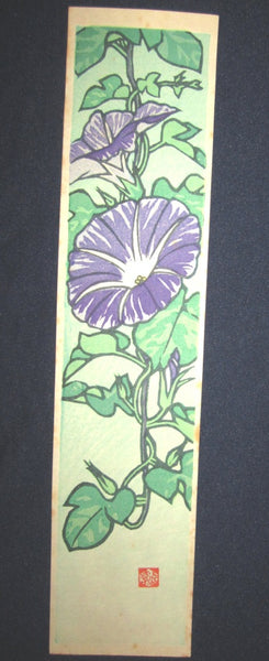A Great Orig Japanese Woodblock Print Triptych Shiro Kasamatsu Flower 1970s