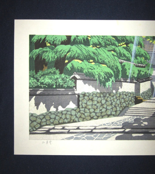A HUGE Great Orig Japanese Woodblock Print Pencil Sign Limited#  Masado Ido Summer Green
