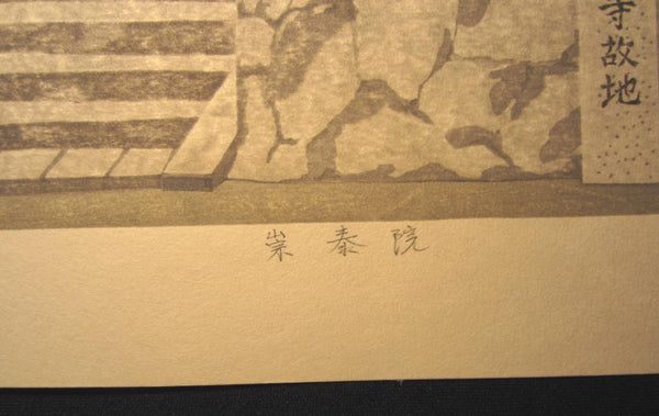 An Great Extra Large Orig Japanese Woodblock Print LIMIT# PENCIL Imai Takehisa Sotai-In Temple