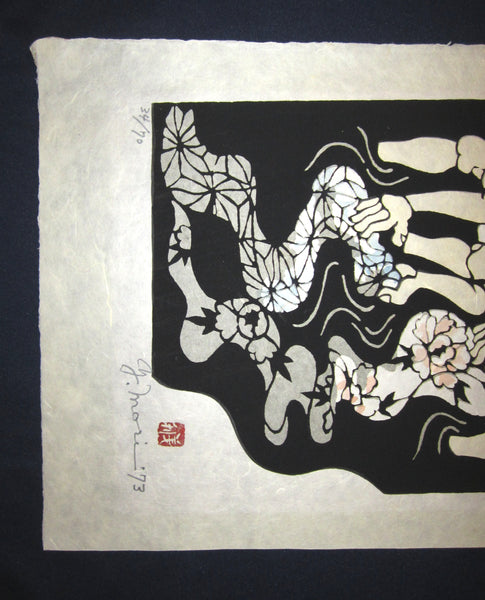 Huge Orig Japanese Woodblock Print Mori Yoshitoshi Limit# Pencil Sign