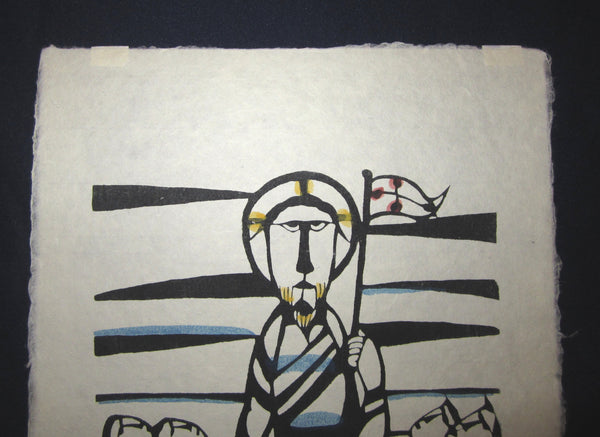 Large Orig Japanese Woodblock Print Sadao Watanabe PENCIL Sign Jesus Going to Heaven