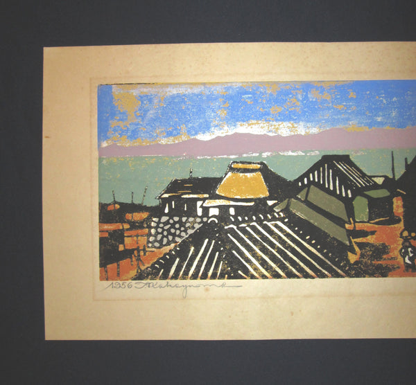 HUGE Orig Japanese Woodblock Print PENCIL Sign Tadashi Nakayama Village 1956