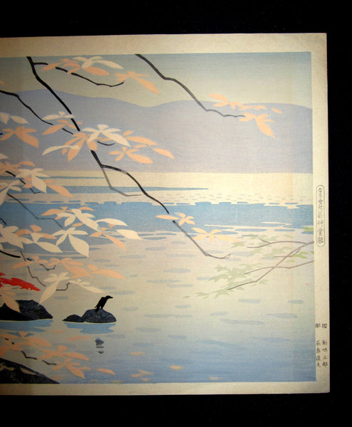 Orig Japanese Woodblock Print Okuruma Koichi Autumn at Lake Towada