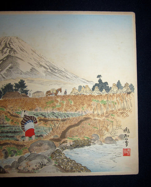 Orig Japanese Woodblock Print Jokata Kaiseki View of Mt. Fuji from Sano Village 1929