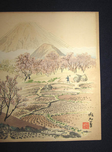 Orig Japanese Woodblock Print Jokata Kaiseki View of Mt. Fuji from the Plum Orchard at Shimosoga 1929