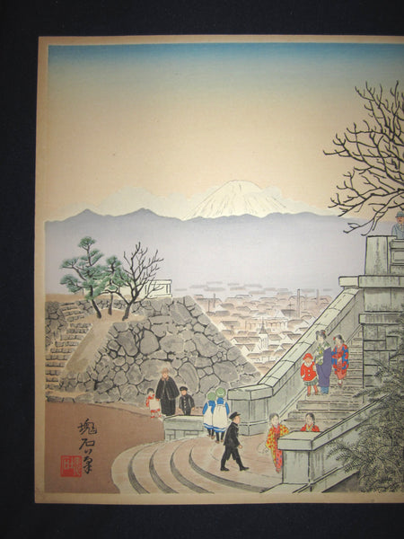 Orig Japanese Woodblock Print Jokata Kaiseki View of Mt. Fuji from Maitsu Castle in Kofu Park 1929