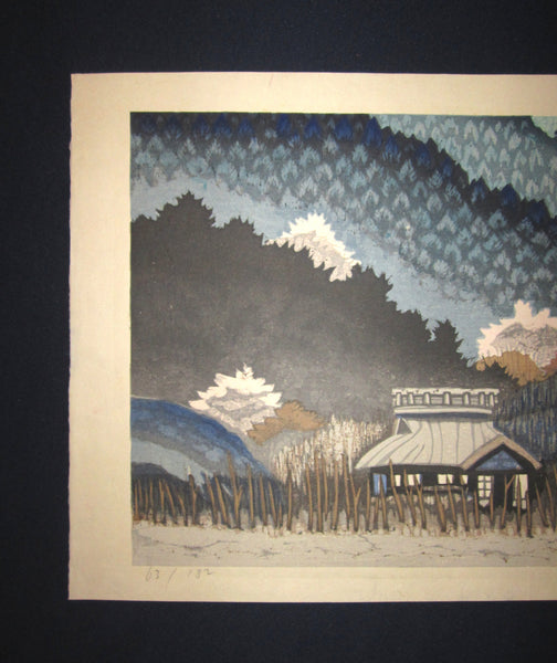 Huge Original Japanese Woodblock Print Junichiro Sekino LIMIT# Country Village Water Mark