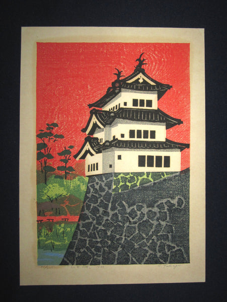 "This is a very beautiful and rare LIMITED-NUMBER (51/200) original Japanese woodblock print ""Hirosaki Castle Sunset"" PENCIL SIGNED by the famous Showa Shin Hanga woodblock print master Shiro Takagi (1934-) made in 1972 IN EXCELLENT CONDITION."