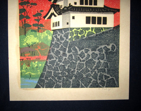 Great Orig Japanese Woodblock Print LIM# PENCIL SIGN Shiro Takagi Hirosaki Castle Sunset 1972