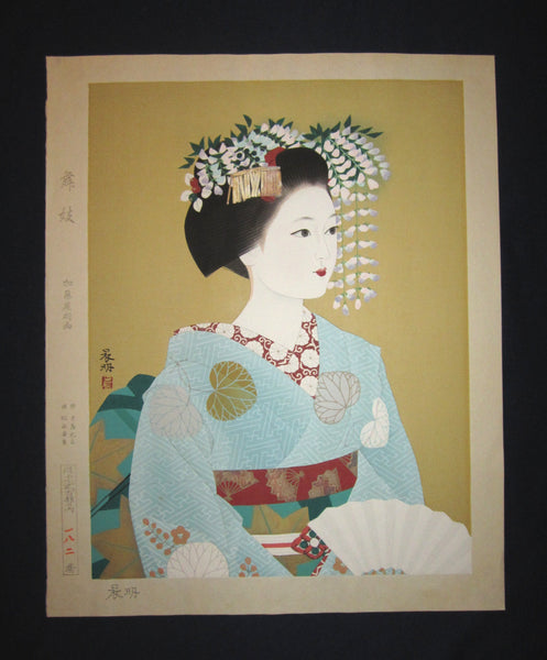 "original Japanese woodblock print ""Maiko"" PENCIL SIGNED by the Showa woodblock master Kato Shinmei (1910-1988) made in 1960s"