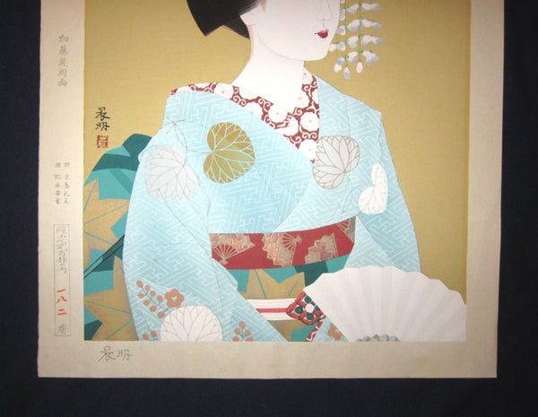 Huge Original Japanese Woodblock Print LIMIT# PENCIL Sign Kato Shinmei Maiko