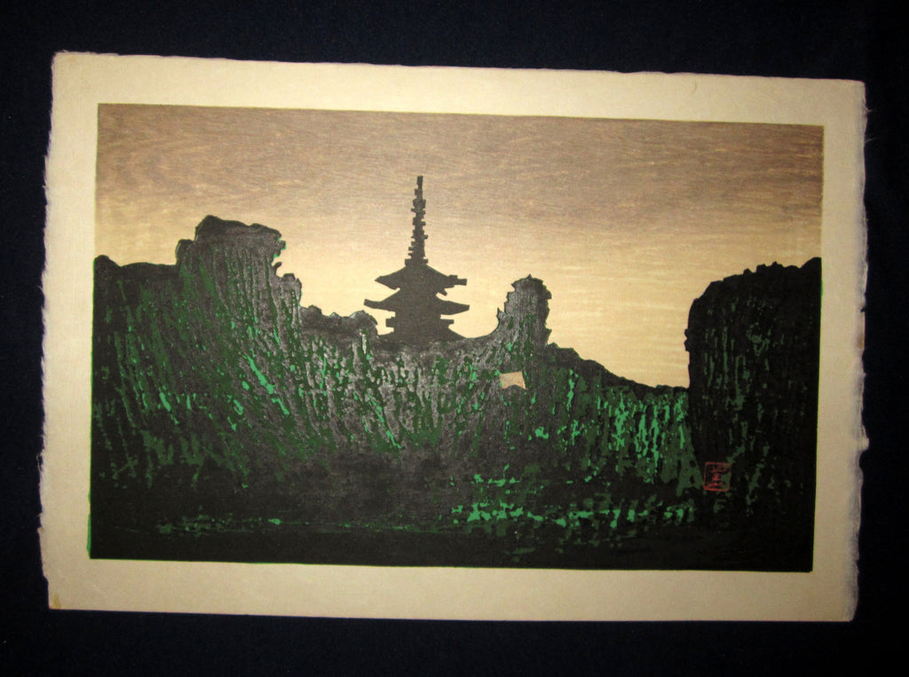 "original Japanese woodblock print ""Dusk Landscape"" signed by Kaoru Kawano made in Showa Era"