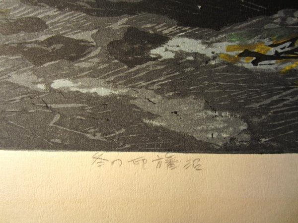 Huge Orig Japanese Woodblock Print Kitaoka Fumio PENCIL Sign Limit# Winter at Inbauma Shikubinuma
