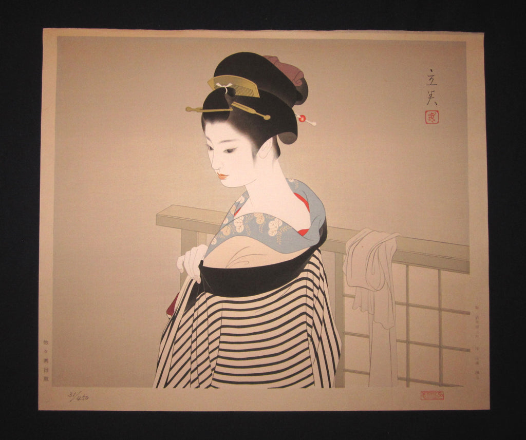 "EXTRA LARGE very rare, beautiful and LIMITED-NUMBER (31/450) original Japanese woodblock print ""Maiko"" from the Series ""Modern Beauties Bijin Ga, Gendai Bijin Fuzoku Gotai"" PENCIL SIGNED by the famous Shin-Hanga artist Shimura Tatsumi (1907-1980) published by the famous printmaker YuYuDo in 1970s IN EXCELLENT CONDITION"