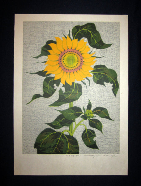 "original Japanese woodblock print ""Sunflower No. 1"" SIGNED by Fujita Fumio (1933-) made in 1972"